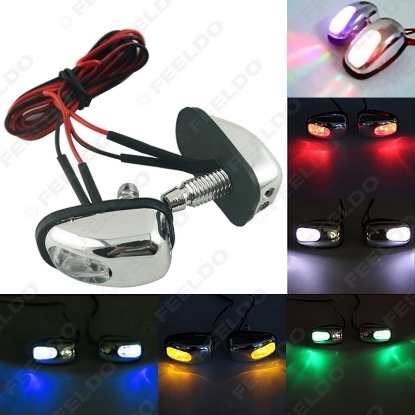 Picture of 1pair Car Universal Chrome Hood Windshield Washer Jet Nozzle Spray With LED Light 6 Colors for Choice