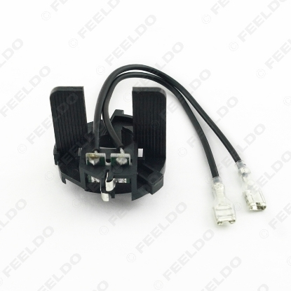 Picture of 1pcs Car Bulbs Socket Conversion Adapter For Volkswagen MK7 Golf7/GTI H7 HID Xenon Bulbs Holders Adapters