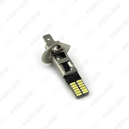 Picture of 1pcs White H1 24SMD 4014 Chip 24LED Error-Free Canbus Car Front LED Fog Light LED Headlight