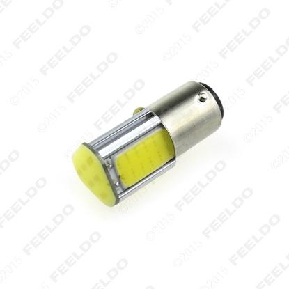 Picture of Car Auto White 12V COB 42SMD 42Led 1157 BAY15D Car Turn Lamp Backup LED Light