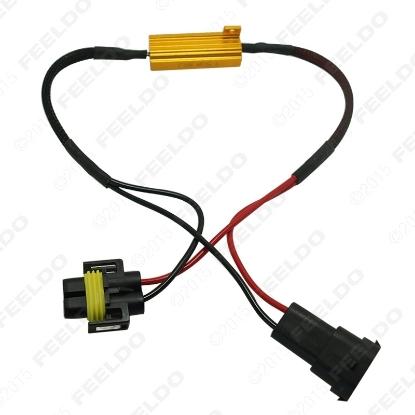 Picture of H11/H8 fog lamps decoder LED fog lamps canbus resistance line LED fog lamps decoding resistance