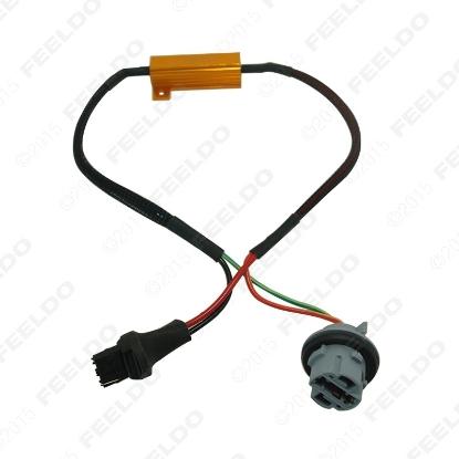 Picture of Canbus Error Free Resistor LED Decoder Warning Error Canceller For 7440/7441/992 LED Turn Signal Bulb