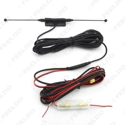 Picture of SMA Connector Active antenna with built-in amplifier for digital TV