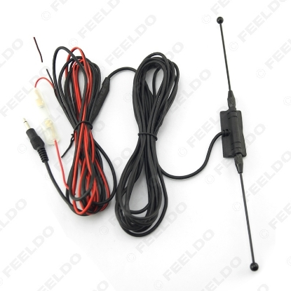 Picture of 3.5mm TRS Connector Active antenna with built-in amplifier for digital TV