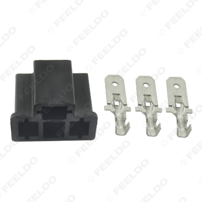 Picture of 1Set Car Motorcycle H4/HB2/9003 Bulb Waterproof DIY Male Quick Adapter Connector Terminals Plug