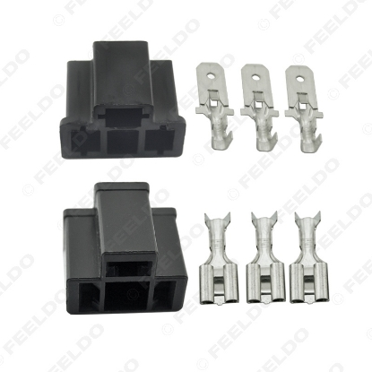 Picture of Car Motorcycle H4/HB2/9003 Waterproof DIY Male/Female Quick Adapter Connector Terminals Plug Kit