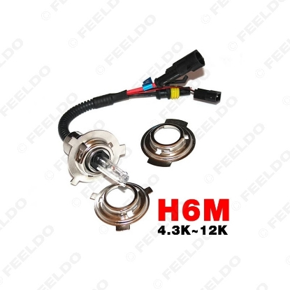 Picture of 1pcs Car H6M/H4/P15D25-3/S2 35W Motorcycle Replacement HID Bulb Beam Lamp DC12V