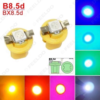Picture of 1pcs Car 12V B8.5d/BX8.5d/BAX10d 1SMD 5050 Gauge Dashboard LED Light Interior Lamp 7colors