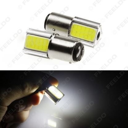 Picture of Cold White 1157 BAY15D 3-side COB Chip Car Turn Signal Brake Reverse LED Light Lamps