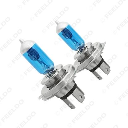 Picture of 1PC Car 100W 12V White Fog Lights Halogen Bulb Car Headlights Lamp Car Light Source Parking 5000K