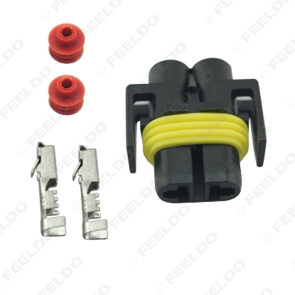 Picture of Car Female HID Headlight Bulb Socket Connectors For H8/H9/H11/880/881 LED/HID Lights