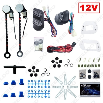 Picture of DC12V Universal 2-Doors Electric Power Window Kits with 3pcs/Set Switches & Wire Harness