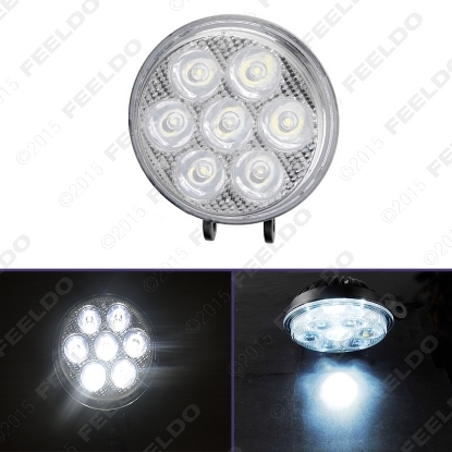 Picture of Car 4inch 7LED 3W Round LED Light Fog Light Working Lamp Flood Spotlight