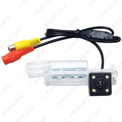 Picture of Special Wide Angle Car Rear View Camera for 13/15/16 Volkswagen Golf 7 VW CC Car Reverse  Backup Camera