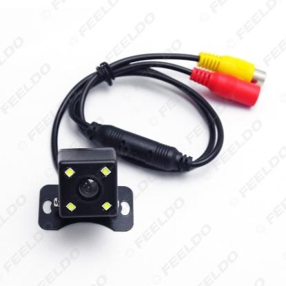 Picture of Universal Car Rear View 4-LED Night Vision Car Reversing Backup Camera DC12V