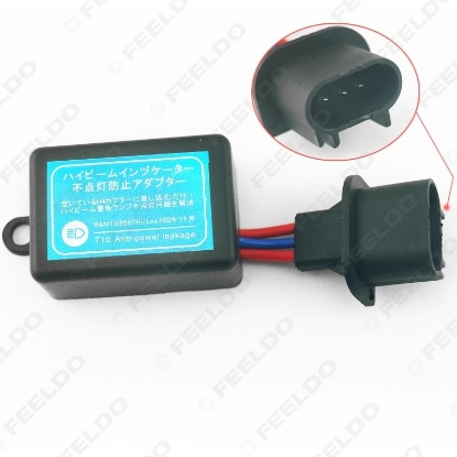 Picture of Car H13 HID NO Error Warning Canceller Anti-power Leakage Module Load Resistor no Flickering DC12V