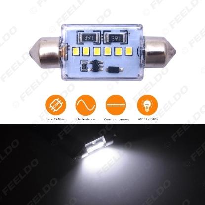 Picture of 1pcs DC9V-16V 36mm/39mm 6000~6500K White 6-2016SMD Festoon LED Light Bulb CANbus/Electrodeless/Constant Current