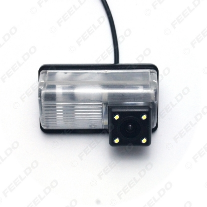 Picture of Special Backup Rear View Car Camera For Toyota Corolla EX/LIFAN 320/BYD F3/F3R Parking Camera