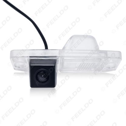 Picture of Auto Backup Rear View Car Camera For Hyundai Sonata/Elantra/Accent/Veracruz/Tucson/Carens