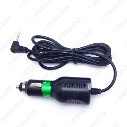 Picture of 12-24V Automobile GPS Navigator Charger Radar Fine Head DC 2.5MM Circular Hole Car Charger Adapter
