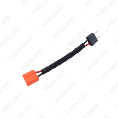 Picture of High quality car H7 bulb straight type male connector to female with wiring harness