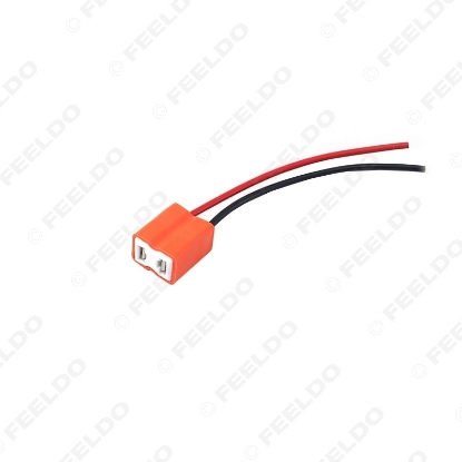Picture of Car Auto Ceramic H7 Socket H7 bulb holder H7 Connector