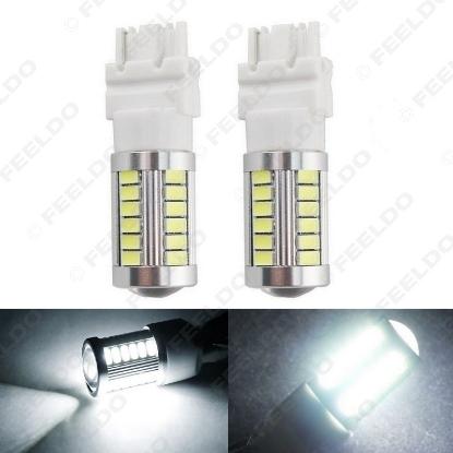Picture of 1pcs White 3156/3057/3155/3357/3457 33SMD 5630 Chip Car LED Light Turn Light 12V