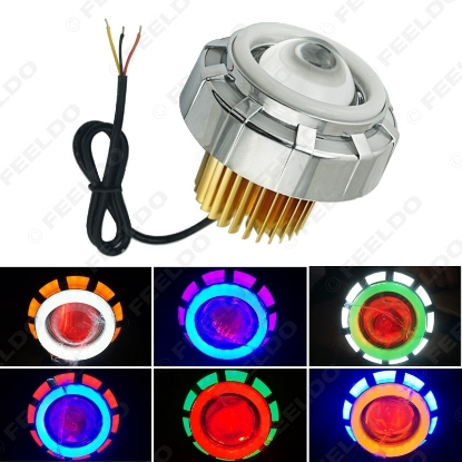 Picture of Motorcycle Car Hi/Lo Beam Projector Lens Headlight with Double Angel Eyes Demon Eye LED Fog Light