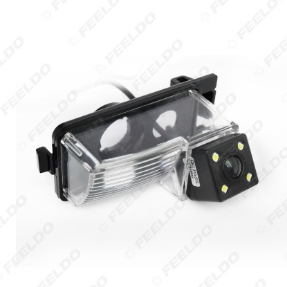 Picture of Car Rear View Camera With LED Lights For Nissan Tiida/Livina/Geniss/Versa HB/GT-R Reverse Camera