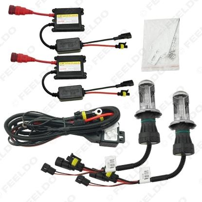 Picture of 1set 35W DC12V Car Headlight H4 Xenon Bulb Hi/Lo Beam Bi-Xenon Bulb Light Slim Ballast HID Kit
