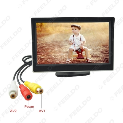 Picture of 5inch Stand Digital Display LCD Car Monitor For Reversing Backup Camera DVD VCR
