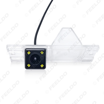 Picture of Special Car Rearview Camera With LED Light for Mitsubishi Pajero V3/V5/Zinger Backup Camera