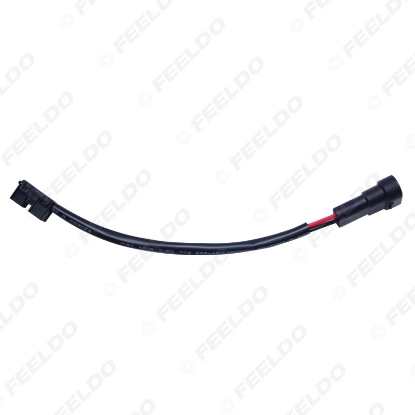 Picture of Power Wire Adapter Cable For DENSO(Koito) D2S/D2R OEM Xenon HID Retrofit Ballast To 9005(HB3)/9006(HB4) Socket