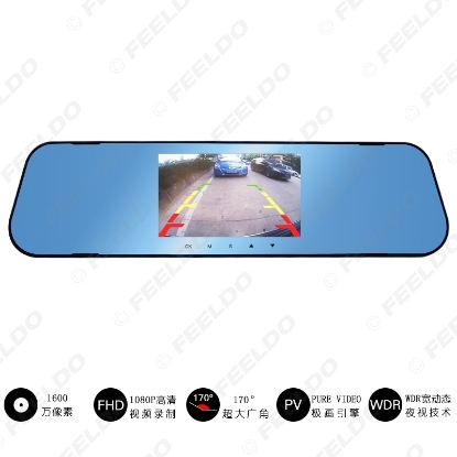 """Picture of 4.3"""" Rearview Mirror 1080p Car DVR Dual Lens Parking Video Recorder Registrator Dash Camera Full HD Night Vision"""