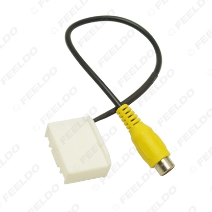 Picture of Car Rear Camera Parking Video Reversing RCA Cable Adapter For Toyota RAV4 Reiz Radio Head Unit