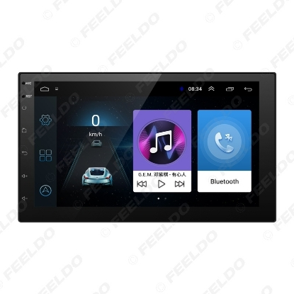 Picture of New 7inch Ultra Slim Android 8.1 Quad Core Car Media Player With GPS Navi Radio For Nissan/Hyundai All 2DIN ISO Size Car Head Unit