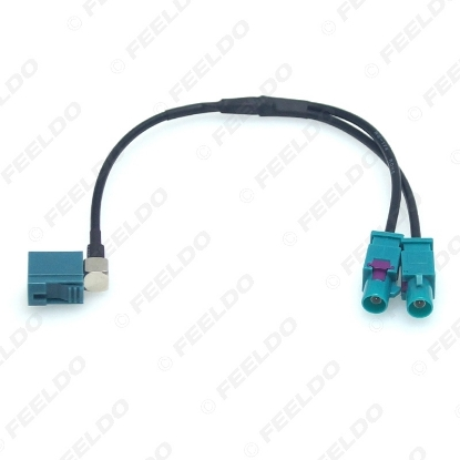 Picture of 1-Way Female Split To 2x One-Way Male FAKRA2-Z Radio Antenna Terminals With Amplifier For OEM Stereo Head Unit #6009