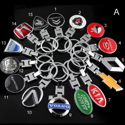 Picture of 100+ Types Car 3D Logos Zinc Alloy Keyring Keychain For Mix Order