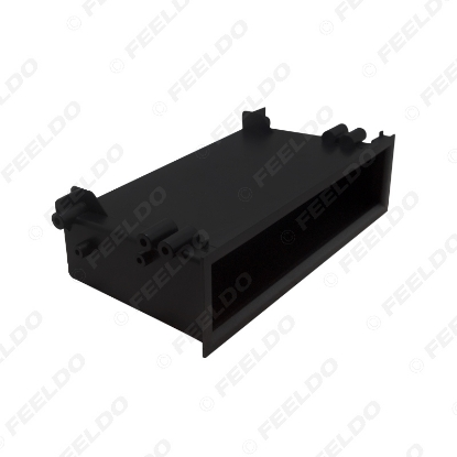 Picture of 1DIN Car Stereo Radio Refitting Dashboard Installation Mounting Trim Fascia Storage Box Spacer For Toyota