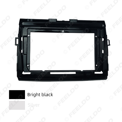 Picture of Car DVD/CD Radio Stereo Fascia Panel Refitting Frame Adaptor Install Mount Kits For Kia Forte 2010~2013(Silver)
