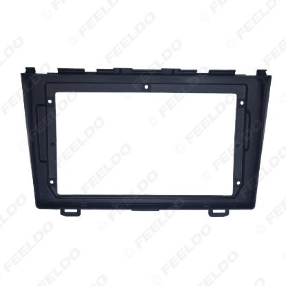 "Picture of Car 2Din Stereo Audio Fascia Frame Trim Kit for Honda CRV 07-11 9"" Big Screen CD/DVD Player Face Dash Mount"