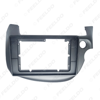 """Picture of Car Stereo Audio 2Din Fascia Frame for Honda Fit 08-13 10.1"""" Big Screen CD/DVD Player Face Dash Mount Trim Kit"""