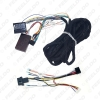 Picture of Car 16Pin 6-meter Extended Wiring Harness Cable With Canbus For BMW E39(01-04)/E53(01-05) Aftermarket Stereo