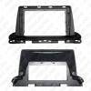 "Picture of Car Audio Fascia Frame Adapter For KIA KX3 Cerato 9"" Big Screen 2DIN Dash Fitting Panel Frame Kit"