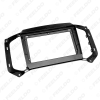 """Picture of Car Audio Fascia Frame Adapter For Chevrolet Colorado 9"""" Big Screen 2DIN Dash Fitting Panel Frame Kit"""