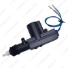 Picture of 2-Wire Car Central Lock System Single Gun Central Door Lock Actuator Motor