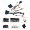 Picture of Car 16Pin Android Stereo Power Wiring Harness With Canbus For Ford Kuga(18-19)/Focus(12-18)/Edge(15-18)/Explorer(18+)