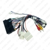 Picture of Car 16pin Audio Wiring Harness With Canbus Box & Amplifier For KIA KX5/KX7 Hyundai Sonata 9 Stereo Installation Wire Adapter