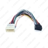 Picture of Car Radio Stereo 16PIN Wiring Harness Adaptor For Mitsubishi Galant Audio Power Calbe Plug Head Unit Harness