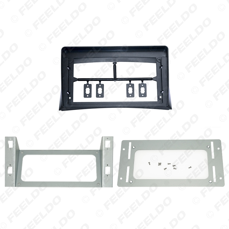 """Picture of Car Stereo 9"""" Big Screen Fascia Frame Adapter For Volkswagen Multivan 2Din Dash Audio Fitting Panel Frame Kit"""